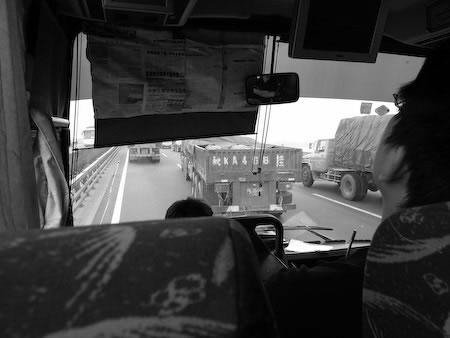 Highway to Ningbo