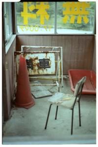 Abandoned guardhouse (Leica M6, 50mm Summicron)