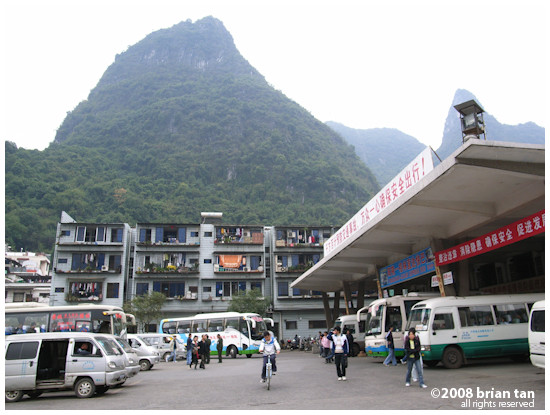Yangshuo Bus Station