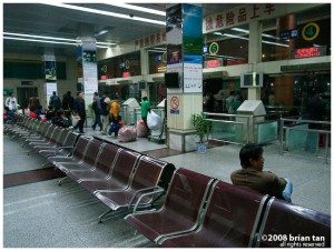 Chengdu Chadianzi Bus Station waiting room