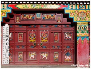 Colourful Tibetan-style motifs are everywhere at Siguniang Shan, including the mountain lodge I stayed in