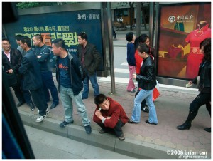 Waiting for the bus, China style...