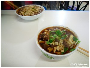 Excellent yak noodles in Xiaojing. Ask for more chilli.