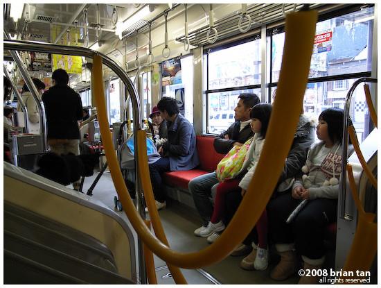 Inside the Hiroshima tram