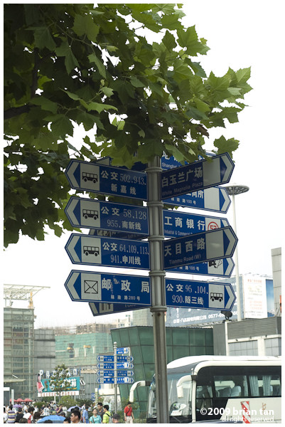 The roadsigns look pretty impressive and comprehensive. I have tried to followed it to catch a certain bus, and I can tell you it is anything but.