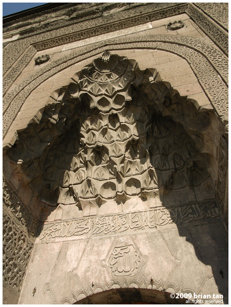 Hunat Hatun Mosque: Mosque Entrance detail