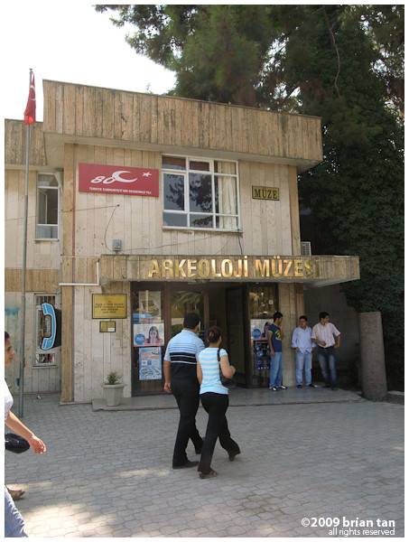 Antakya Archeological Museum entrance