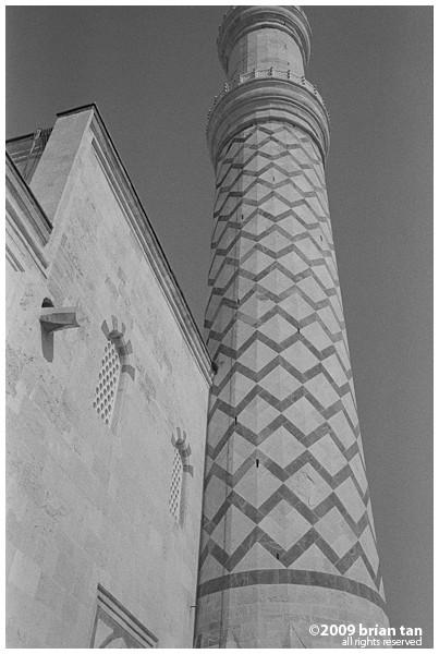 Uc Serefeli: Minaret
