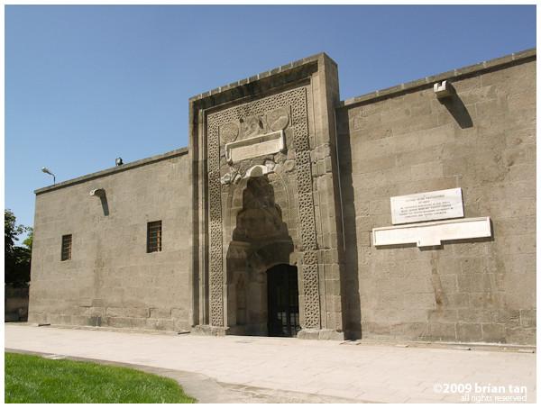 Madrasah in Mimar Sinan Park