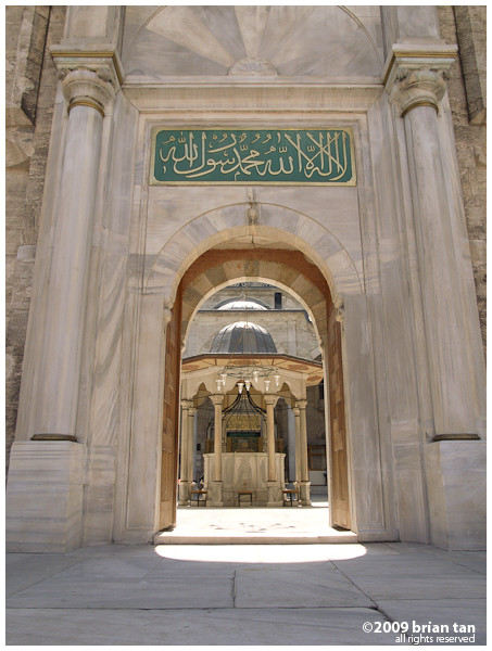 Laleli Mosque: Main door