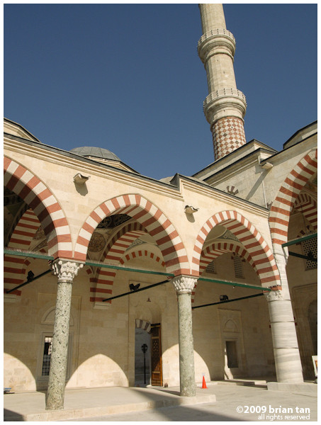 Uc Serefeli: Interior Courtyard