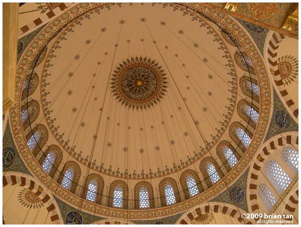 Rustem Pasa Mosque dome!