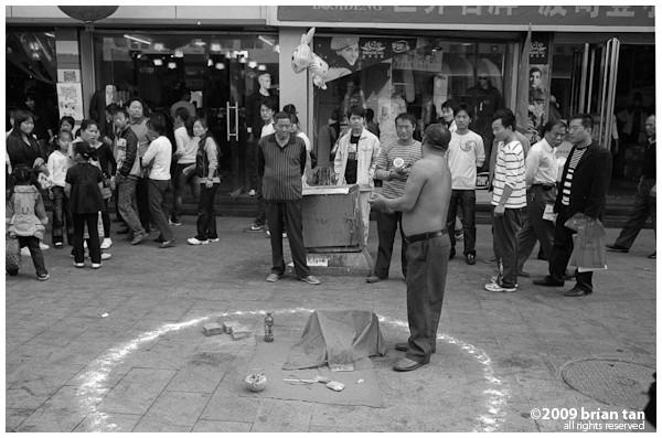 Street Performer in Kaifeng