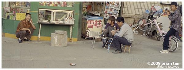 Hanging around in Kaifeng