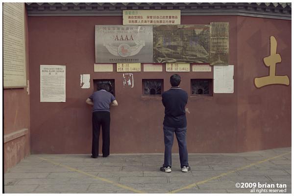 Xianggou Monastery: Ticket Booth