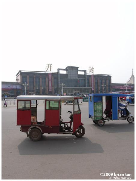 Kaifeng Train Station