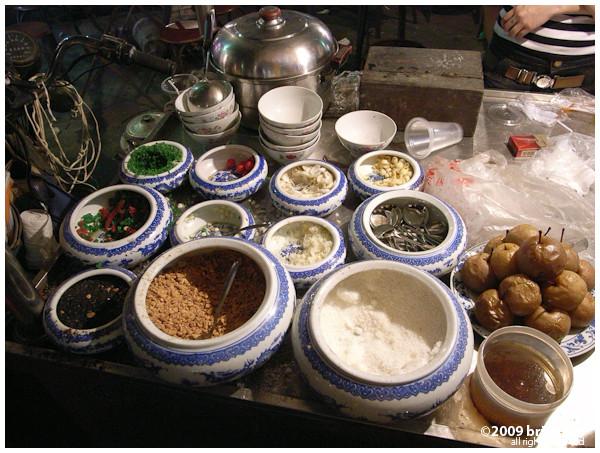 Night Market in Kaifeng