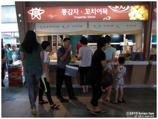 Highway rest stop: Korean junk food… and it is good!