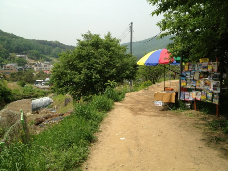 Signs of civilisation after Cheonggyesan